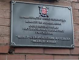 Александр Шишлов на телеканале итоги Дня памяти жертв  10 11 2017