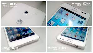 More Leaked Photos of Huawei Ascend D2 ...