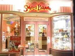 「スィーツパラダイス 店舗」の画像検索結果
