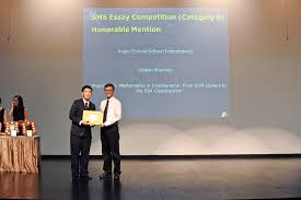 essay competition photo page sms essay competition 2015 category c winners