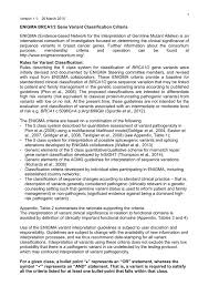 enigma brca gene variant classification criteria enigma
