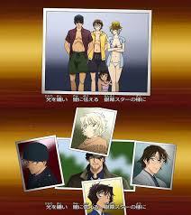 Stay Calm — Detective Conan EP 881-882 : AKAI Family recap