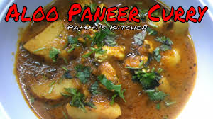 aloo paneer curry aloo paneer recipe आल पन र क सब ज cote cheese potato curry
