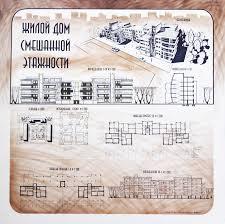 Курсовые проекты работы КАРАГАНДИНСКИЙ ГОСУДАРСТВЕННЫЙ  Жилой дом смешанной этажности