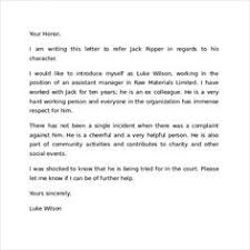 Letter Of Recommendation For A Judge Sample Character Letter Judge Asking For Leniency Perfect