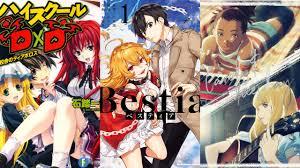 Highschool Dxd Light Novel 11 Yen Press Adds High School Dxd Carole Tuesday Bestia