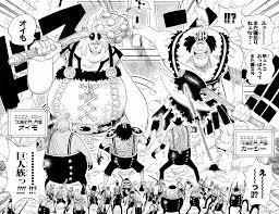 One Piece Height Chart Giants One Piece Wiki Fandom