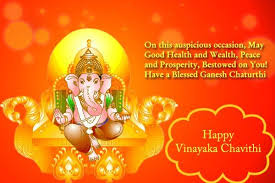 an essay on ganesh chaturthi for kids youth children and students
