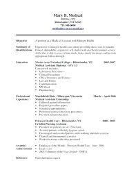 Resume Goal Examples – Digiart