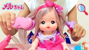 日本おもちゃ大賞2018受賞カールヘア メルちゃんで髪遊び