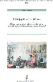 Yritysten Helsinki Helsingin kaupunki Paras peppu naiset sihteeri opisto kemi / Foto personals
