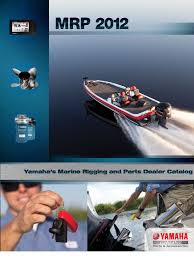 yamaha outboard motors rigging guide 2012 engines wire