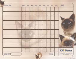 Cat Theme Printable Behavior Chart For Kids