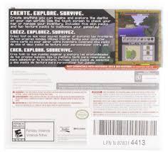 Esto a su vez hace mas interesante los gráficos que vemos en los juegos. Amazon Com Minecraft New Nintendo 3ds Edition Nintendo 3ds Nintendo Of America Video Games