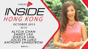 INSIDE Hong Kong with Alycia Chan | October 2015 - YouTube