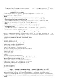 ГДЗ по алгебре класс Контрольные работы Анализ контрольной работы по математике в 5 классе дроби