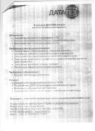Новости портала кафедры АСУ Официальный портал кафедры АСУ