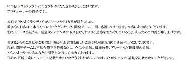 赤岸ゲル At ラスクラ At Akagishigell Twitter