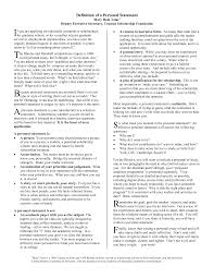 vanderbilt college application essay