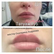 как ухаживать за татуажем губ до и после