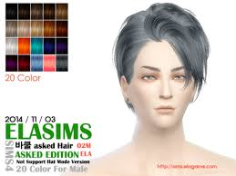 Lana Sims World – ELA_AskHair02M … | Sims 4 Updates -♢- Sims 4 Finds & Sims  4 Must Haves -♢-