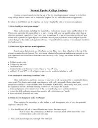 College Student Resume For Summer Job College Student Resume Resumes Summer Job Objective Examples 20