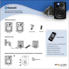 outdoor bluetooth patio speakers. drawings for 5.25\ outdoor bluetooth patio speakers .