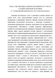Отчет по пратике на примере ФГУП Почта России Отчёт по практике Отчёт по практике Отчет по пратике на примере ФГУП Почта России 5