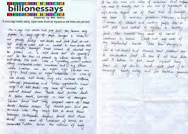importance of good health essay  essay example essay examples high school application essay sample persuasive essay essay on importance of good health