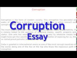 essay on corruption english essay