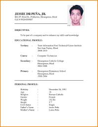 Latest Resume Format Literarywondrous Cv Thistulsa For Experienced