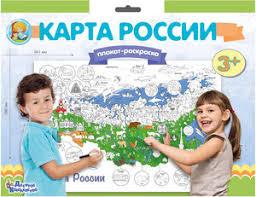 Детские обучающие плакаты <b>Десятое королевство</b> — купить на ...