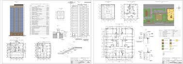 Курсовые и дипломные проекты Многоэтажные жилые дома скачать  Курсовой проект 17 ти этажный монолитный 135 ти квартирный жилой дом с общественными