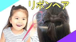 小学校入学式女の子の髪型ヘアアレンジ長さ別おすすめ14選
