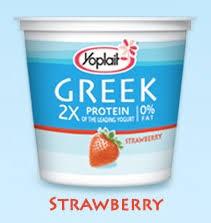 yoplait s new greek yogurt inside the label