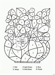 coloring pictures of sun 2. Unique Coloring Fun In The Sun Coloring Pages Printable Archives Page 41 Of  85 Katesgrove Pictures 2 I