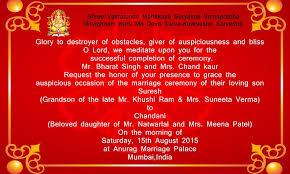 17 Luxury E Wedding Invitations Indian Style Charliequirknet