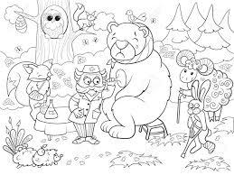 獣医師は森のラスター図の動物を扱います塗り絵子供教育ゲーム教育ゲーム自然医師