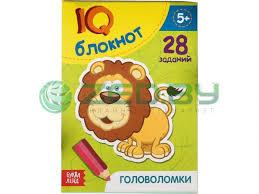 <b>Пособие Книжка-игрушка Буква-ленд IQ</b> Головоломки 2599338 ...