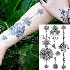 переводная тату купить временная татуировка хна тату чёрная 33614 в магазине