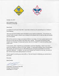 letter of mendation cubscouts