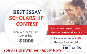 scholarship essay competition content best essay scholarship contest