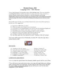 universal idea essay prompt revision steps memoir essay east hanover schools online