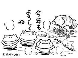 いわせてもらお朝日新聞デジタル
