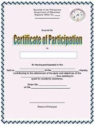 Music Participation Certificate Template Free Download Baseball