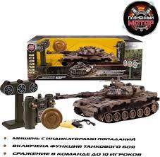 <b>Танк радиоуправляемый</b> 1:24 Т-90 , аккумулятор, тренировочная ...