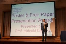 oral paper poster abstract information ootr the th   about their current topics in the field of stem cell biology nutrition and pharmacology as every presentation had originality and research value