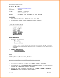 Resume Template On Word Resume Template Word English Fresh Beautiful Puter Science Resume 98