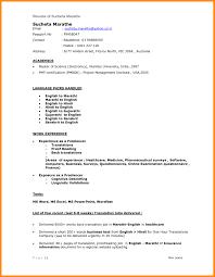 Resume Template On Word Resume Template Word English Fresh Beautiful Puter Science Resume 98