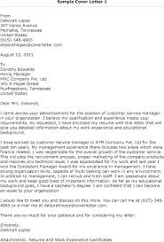 Sample Quality Inspector Cover Letter Building Inspector Cover